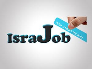 לוגו לאתר אינטרנט לחיפוש עבודה