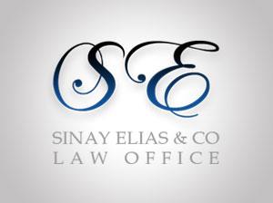 עיצוב לוגו מרשים למשרד עורכי דין