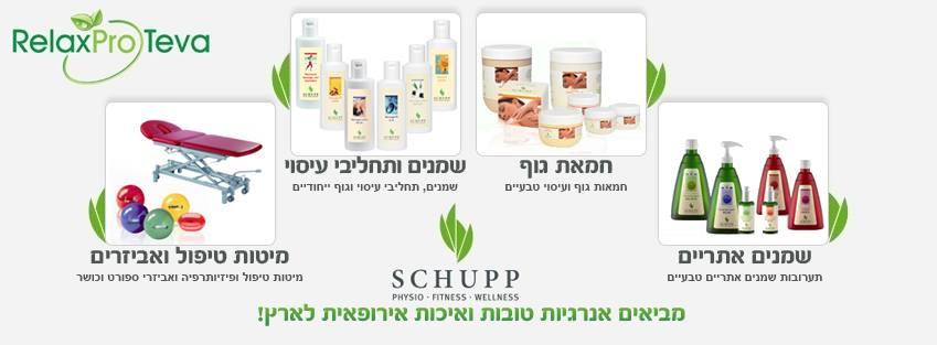 עיצוב לפייסבוק חנות טבע