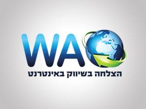 עיצוב לוגו בעברית ואנגלית לחברת קידום