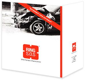 עיצוב פולדר לחברת RING SOS: עיצוב פולדר המשמש את סוכני המכירות למגזרים העסקי והפרטי בחברה
