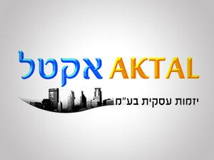 עיצוב לוגו לחברת יזמות