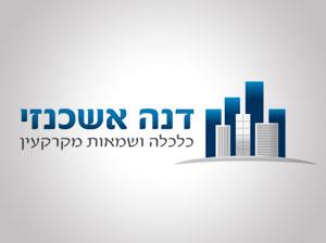 עיצוב לוגו מקצועי לשמאית מקרקעין