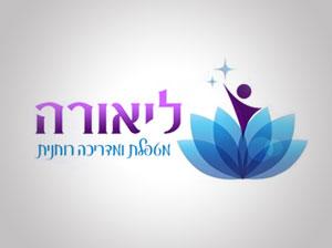 עיצוב לוגו אותנטי למטפלת
