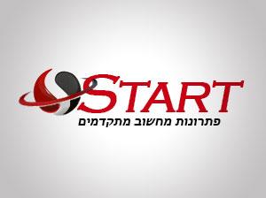 סטארט פתרונות מחשוב קיבלו לוגו מרשים